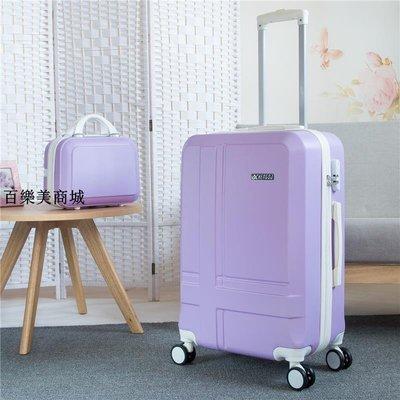 精選 拉桿箱萬向輪行李箱旅行箱包皮箱密碼箱子20寸22寸24寸26學生男女