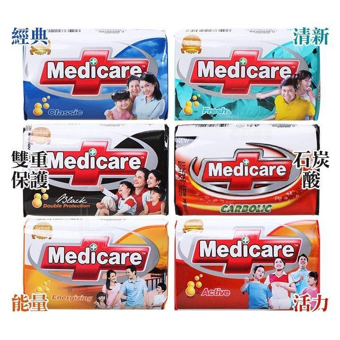 4入/組 Medicare 美天淨 抗菌高品質香皂 85g  (共3款)(經典/清新/保護皮膚 遠離細菌【DDBS】