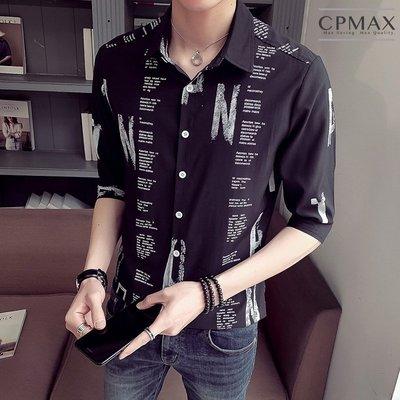 CPMAX 韓系五分袖英文印花襯衫 帥氣襯衫 男五分襯衫 舒適透氣襯衫 男短袖襯衫 五分袖襯衫 舒適透氣襯衫 B52
