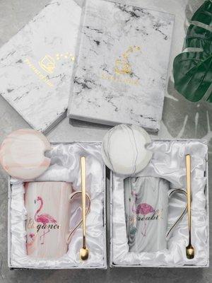 馬克杯 馬克杯ins粉色少女心大理石紋陶瓷杯子北歐情侶水壺咖啡杯帶蓋勺   全館免運