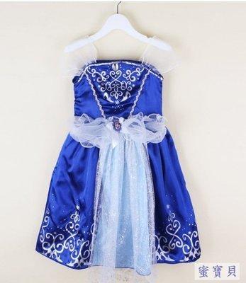 *蜜寶貝*萬聖節q23 童裝冰雪奇緣 灰姑娘-藍色連衣裙 洋裝 造型服飾 公主裙 童裙 尺寸100-150-0024