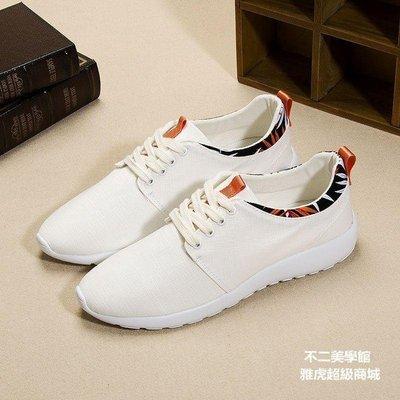 【格倫雅】^輕便透氣鞋夏男鞋青春帆布鞋男休閑鞋亞麻白色布鞋57878[g-l-y44