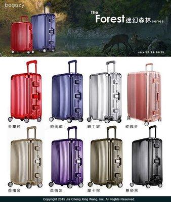 【Bogazy】迷幻森林 26吋鋁框PC鏡面行李箱(8色可選擇)