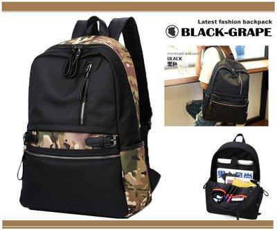 三料配皮質感時尚後背包 / 迷彩後背包 /14吋筆電包【B2188】黑葡萄包包