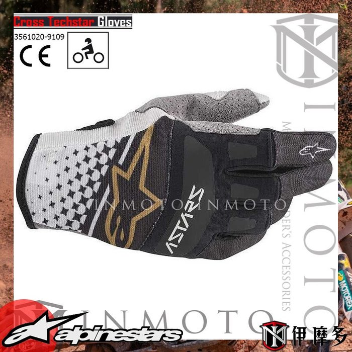 伊摩多※義大利 Alpinestars Cross Techstar gloves 3561020 灰黑 越野短手套