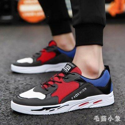 ZIHOPE 男士運動鞋2019夏季新款帆布鞋運動休閒鞋子韓版潮流平板鞋ZI812