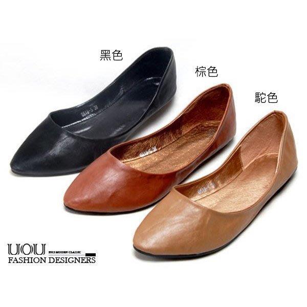 *UOU精品*暢銷經典款 素面平跟鞋尖頭淺口軟皮豆豆鞋 舒適平底鞋3色韓國【0518-5 】