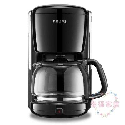 咖啡機泡茶一體家用全自動小型滴漏式煮咖...