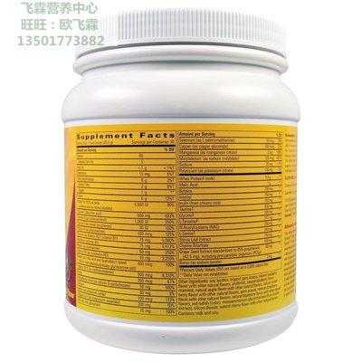 愛匯海外~Enzymatic Therapy, Fatigued to Fantastic!能源再生系統