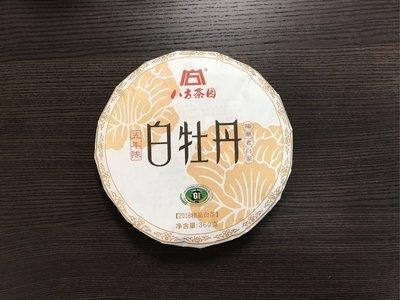 2018年八方茶園白牡丹 五年陳 360克左右/餅 - 本月特價HKD400.00/餅