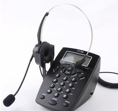 #3,750型 話務電話機,呼叫中心耳麥電話 客服耳麥,耳機麥克風電話 話務耳麥 免持對講,可家用