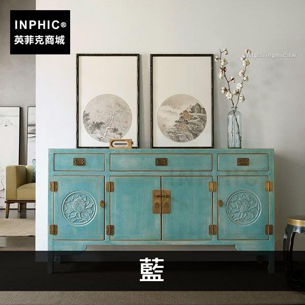 INPHIC-雕花簡約儲物櫃碗櫃中式實木現代-藍_SSJ3