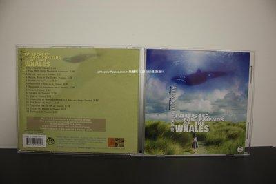 1995年出版 風潮唱片 鯨聲之旅 荷蘭著名音樂家葛瑞格提倫 追鯨之作 有雙封面側標IFPI 絕版二手少聽 請細看圖文