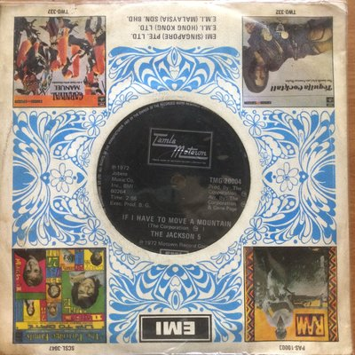 LP 黑膠唱片 The Jackson 5 If I Have To Move A Mountain / Little Bitty Pretty One 7""