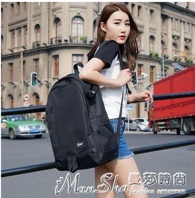 後背包男士旅遊後背包休閒被包大容量水桶包帆布旅行李後背包包