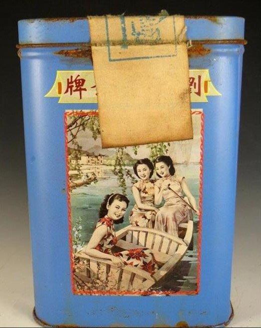 【 金王記拍寶網 】P1527  早期懷舊風 中國劉大老爺牌美人圖  近代藍色老鐵盒裝普洱茶 諸品名茶一罐 罕見稀少~