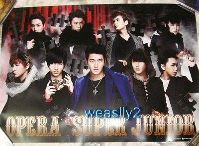 Super Junior - Opera【日版特典海報】全新!免競標~