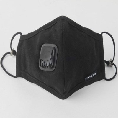 KKN95 騎行防塵保暖口罩 排氣閥騎行防寒口罩防塵防男女冬季保暖純棉過濾呼吸閥防霧霾