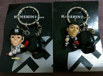 東大居家-出清- Hanshin Tigers日本阪神虎隊39號矢野輝弘53號棒球公仔鑰匙圈二款一套收藏出清品