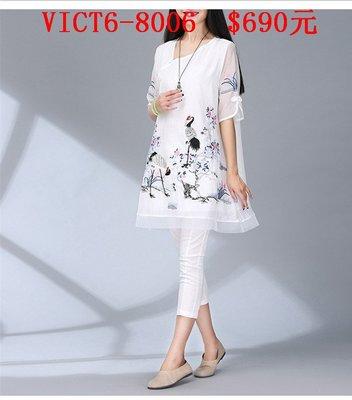芳布衣 VICT6-8006郵寄免運民族風重工刺繡復古盤扣白色顯瘦旗袍連衣裙