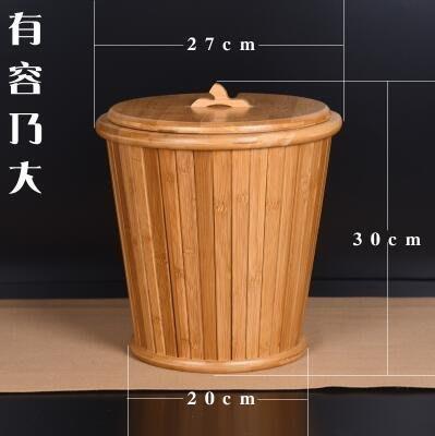 【優上】竹製茶渣桶 茶水桶 排水桶廢水桶實木小茶桶「有容乃大送水管球」