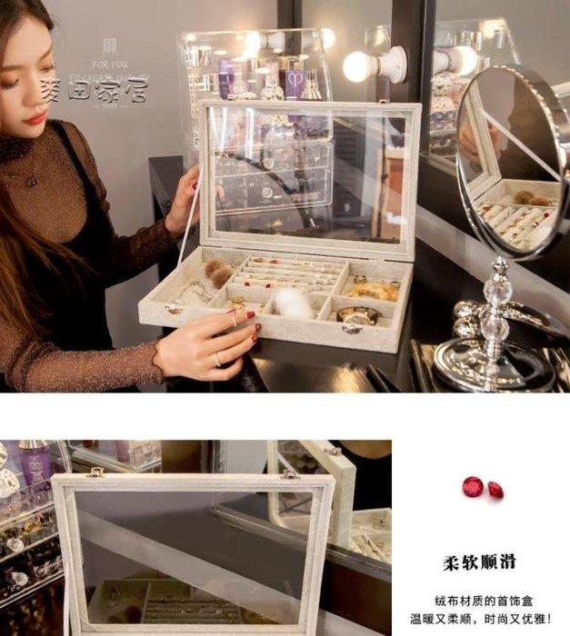 首飾盒飾品收納盒kaman首飾收納盒簡約透明飾品耳環戒指多格公主歐式防塵