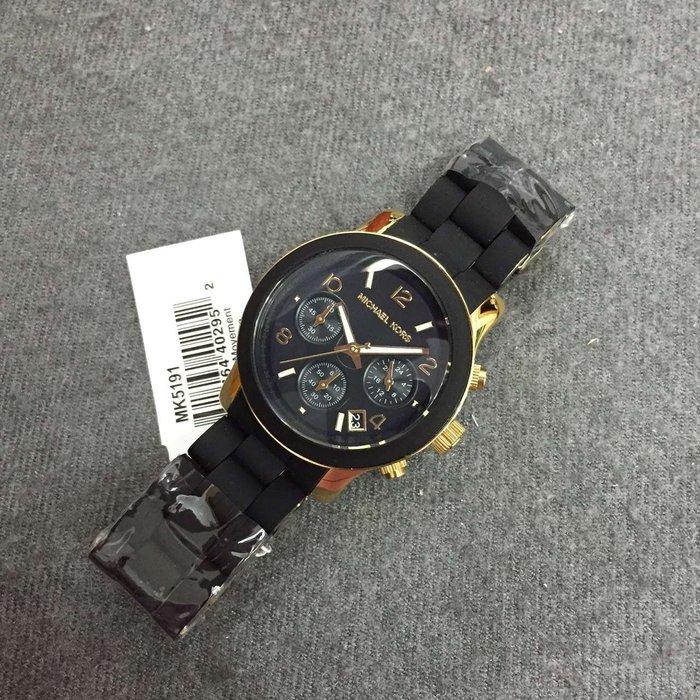 【Michael Kors代購館 】美國正品MK5191 歐美風格休閑中性手錶  橡膠錶帶三眼女錶 運動型日期計時男錶