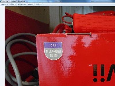 wii主機~非U遊戲XBOX 360 ONE遊戲2DS超任psv迷你紅白機3ds光碟片PSVITA手把手PS4 ngc