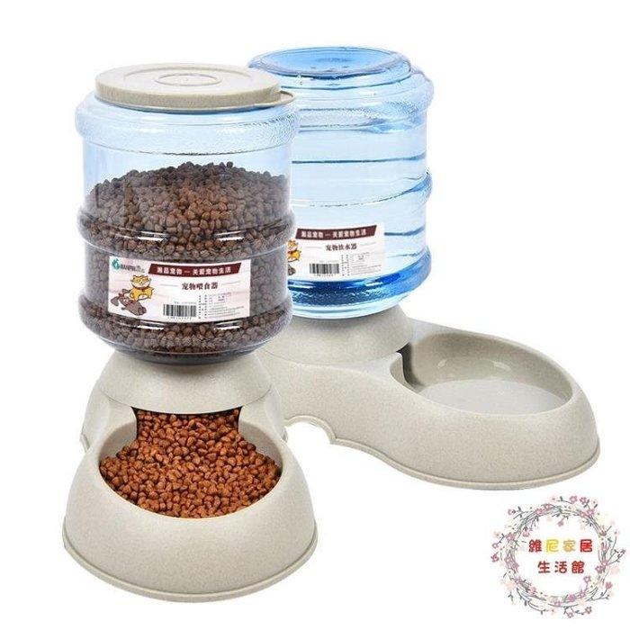 狗狗喝水器寵物飲水器貓咪飲水機泰迪自動餵食器水碗用品水盆  XW(全館免運)