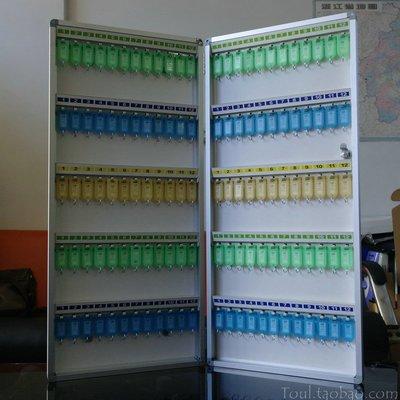 120位金屬鑰匙管理箱壁掛式鑰匙櫃鎖匙分類收納盒銀行鑰匙保管箱 卡布奇诺