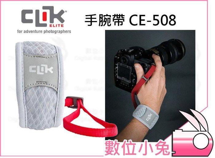 數位小兔【CLIK ELITE CE508 手腕帶】CE-508 公司貨 安全護帶 防掉落 單眼 手腕繩 手繩
