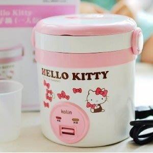 早春【104041516】歌林X Hello Kitty聯名款_輕食主義隨行電子鍋(一人份)