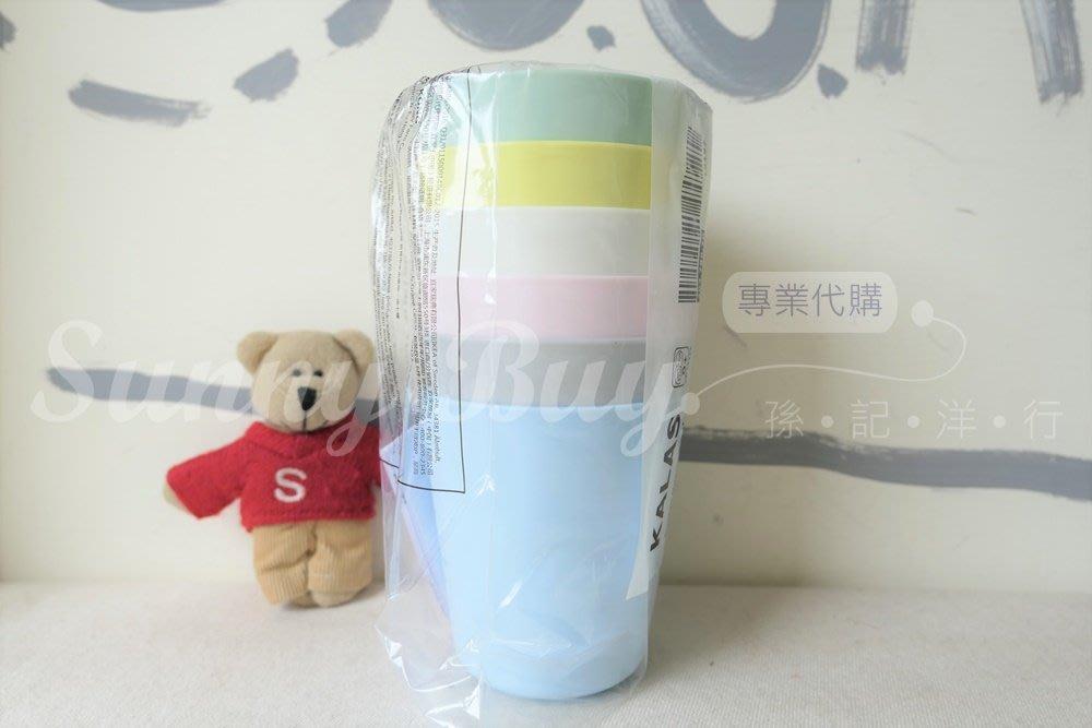 【Sunny Buy】◎現貨◎ IKEA 宜家 KALAS 不含雙酚A 兒童餐具 水杯 粉色 6件組