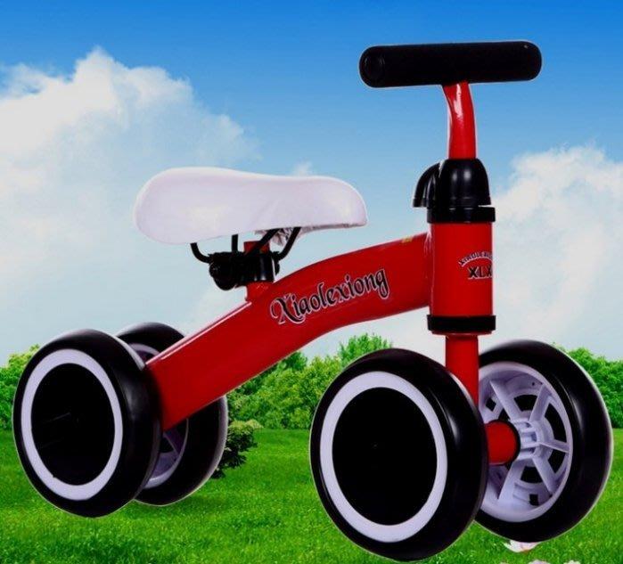 幸福♥好物 三輪車 滑步車 玩具車 兒童平衡車 學步車 幼兒車 嬰兒車 (現貨)