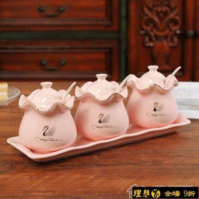【9折免運】景德鎮歐式調味鹽罐調味料罐瓶廚房調味盒家用帶蓋陶瓷調味罐創意【理想家】