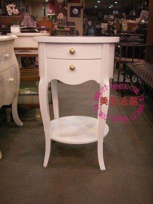 美生活館-浪漫白色家具--愛戀純白色圓...