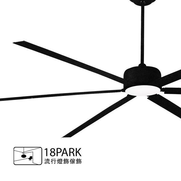 【18Park 】設計師款式 Simple [ 風動者燈扇 ]