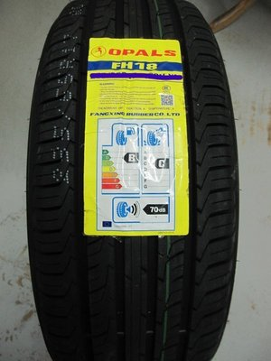 OPALS 235 55 19 吋輪胎.花紋 FH-18 SUV