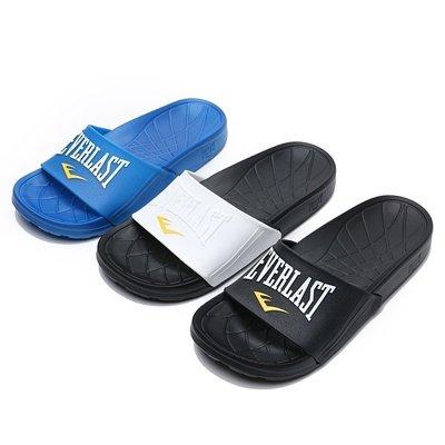 【鞋印良品】EVERLAST 拖鞋 男女居家休閒 40252202(00)白 (20)黑 (80)藍 情侶鞋 4~11號