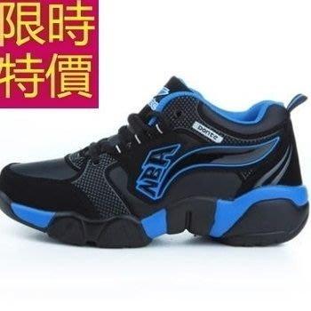 慢跑鞋-簡約好穿大方男運動鞋61h16[獨家進口][米蘭精品]