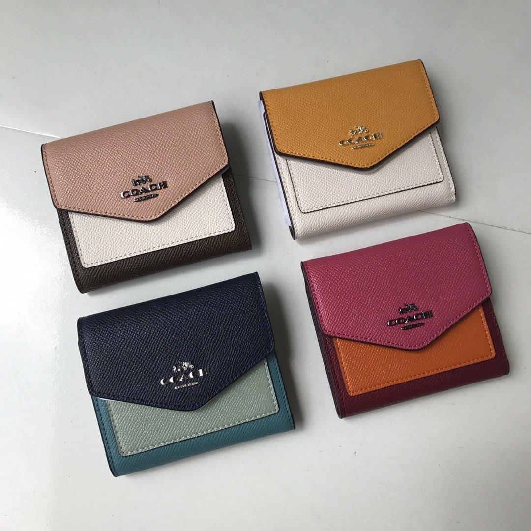 美國代購 COACH 27252 28445 新款女士撞色拼色三折短夾 皮夾 錢包 多卡位 零錢包