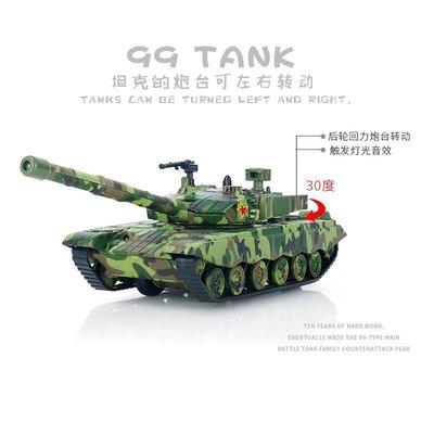 新品上市彩珀合金坦克模型軍事99式坦克玩具聲光回力裝甲車玩具小汽車男孩~陶陶百貨