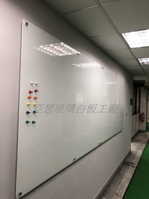 亞瑟 玻璃白板 防眩光玻璃 超白玻璃 白板玻璃 全台最低價 優惠中 台北市