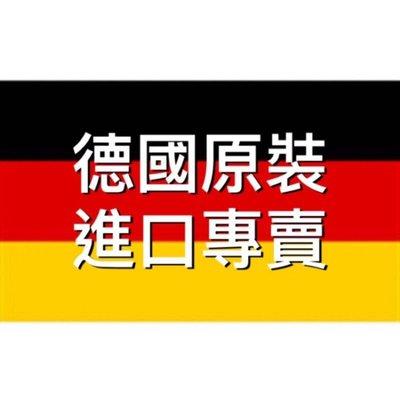 德國Tebonin forte 40mg 100mlx2