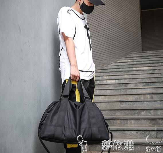 手提包防水大容量旅行包男運動包單肩包健身包手提斜背包女潮