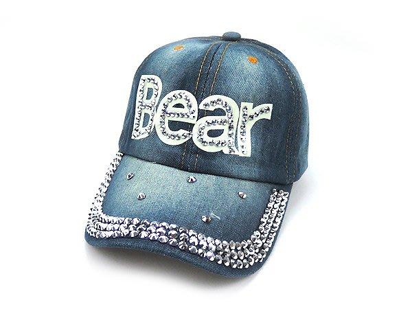 ☆二鹿帽飾☆ (BEAR)貼鑽 丹寧布 牛仔 棒球帽 鴨舌帽/休閒帽最新帽款/帽簷 8.5cm-淺藍