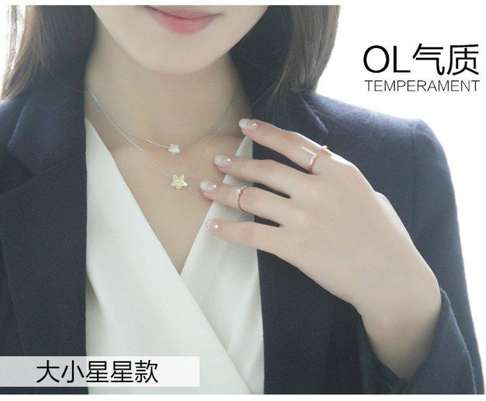 S925純銀飾品 炫彩水晶極光鎖骨鏈項鍊 簡約星星吊墜女