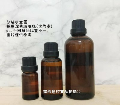 【露西】30ml nd 檸檬精油  (Lemon Distilled Oil)