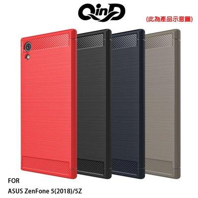 ㊣現貨出清 強尼拍賣~QinD ASUS ZenFone 5(2018)/5Z 拉絲矽膠套 TPU 保護套 軟套背蓋