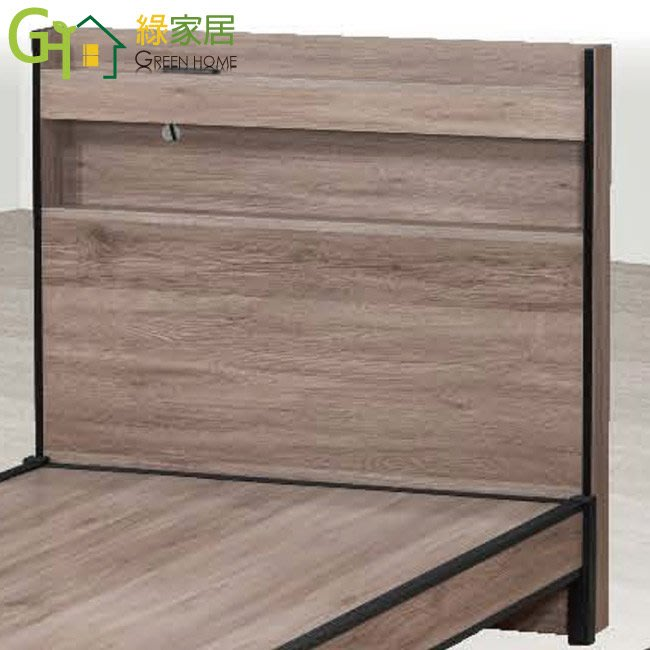 【綠家居】寶娜 現代3.5尺單人插座可收納床頭片(不含床底&不含床墊)